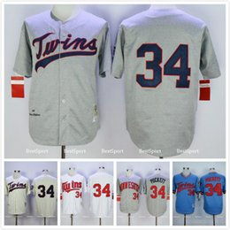 3bff5daf889 ... ireland mlb jersey 2016 men minnesota twins 34 kirby puckett baseball  jersey 100 stitched 1948 1969