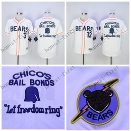 e65c9cc4816 Bad News BEARS Movie Button Down Jersey,3# 12# Bad news BEARS Chicos Bail  Bonds Retro Baseball Jersey