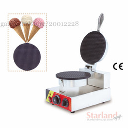 single head ice cream cone machine stainless steel ice cream cone maker crispy pancake waffle maker