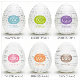 Pussy Products for male online shopping - six types TENGA EGG Male Masturbator Silicone Pussy Man Masturbatory Cup Sex Toys for men Adult Products