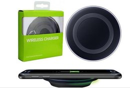 Wholesale 2017 Qi Fast Wireless Charger Charging Pad for Samsung Galaxy S8 S7 S7 edge S6 S6 Edge Esge Note Note