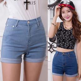 Discount Korean Fashion Summer High Waist Shorts | 2017 Korean ...