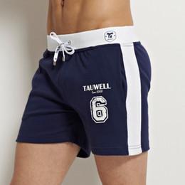 Mens Cotton Lounge Shorts Online | Mens Cotton Lounge Shorts for Sale