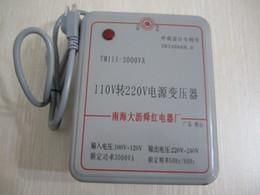 Transformateur de conversion de transformateur de tension 3000W 110V à 220V (ou 220V à 110V)