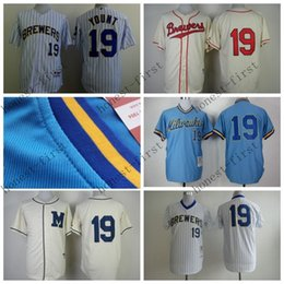 uk availability 4e15c abbe1 milwaukee brewers 19 robin yount light blue pullover ...