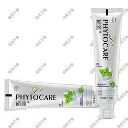 All'ingrosso - purificante a base di erbe dentifricio purificazione persistente cura orale appositamente aggiunta di componenti vegetali glucoside