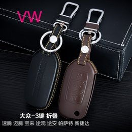 Wholesale 100 Genuine Leather Car Key Case Cover Buttons Folding For Vw Touran Passat Jetta Car Key Holder Bag Keychain Car Key Accessories