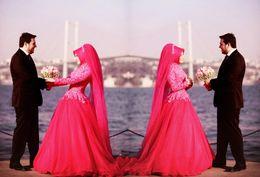 $enCountryForm.capitalKeyWord Canada - Hot Pink Muslim Wedding Dresses Long Sleeve Lace Up Applique Tulle Sequins Arabic Vestido De Noiva Sweep train High Neck Dubai Bridal Gowns