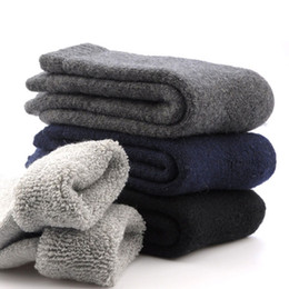 носки кашемировые шерстяные оптовых-Pair Mens Thicken Thermal Wool Cashmere Casual Winter Warm Socks Y107