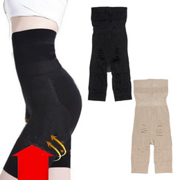 China Wholesale-Popular Womens Sexy Slimming High Waist Thigh Hip Shaper Trendy Elegant Body Shaper Wear Short Pants Cheap And Hot cheap cheap shorts wholesale suppliers