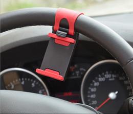Titular suporte do berço do carro universal streeling volante SMART Clip car bicicleta montar para o iphone móvel samsung telefone celular gps presente de natal