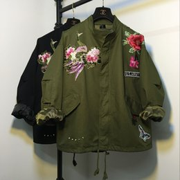 $enCountryForm.capitalKeyWord Canada - 2016 Autumn New Harajuku Style Army Green Jacket Casual Rose Bird Pattern Print
