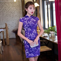 ef7a7e3bc14 CC223 New Arrival Chinese Female Qipao Short Style Cheongsam Women  Traditional Silk Satin Evening Dress Size S M L XL XXL