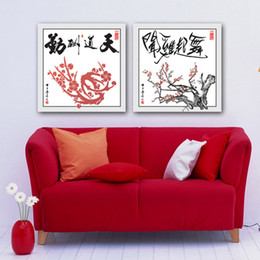 $enCountryForm.capitalKeyWord Canada - unframed 2 Pieces abstract art picture Home decoration Canvas Prints chinese characters idiom flower fish peony Lotus leaf Ancient house