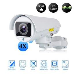 POE HD 1080p 4x оптический зум сети IP-камера PTZ ИК ночного видения Гром доказательство