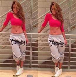 Sexy Women Sweatpants Online | Sexy Women S Sweatpants for Sale