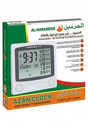 Islamic Wall Clocks Online Islamic Wall Clocks for Sale