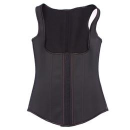 Wholesale 9 Steel Bone Latex Waist Training Corset Body Shaper Vest Latex Waist Cincher Corset Postpartum Slimming Shapewear