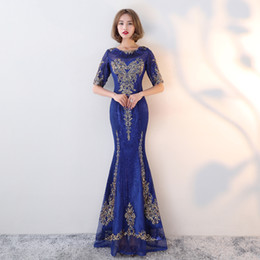 Simple Mermaid Prom Dresses Cheap UK - Stunning Sexy Royal Blue 2017 Evening Dresses Sheer Neck Sequined Lace Mermaid Prom Dresses Fashion Cheap Formal Party Bridesmaid Gowns