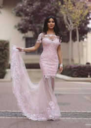 Barato Saia De Renda Rosa Claro-Full Lace Light Pink Sexy 2017 Mermaid Prom Dresses Scoop Illusion Appliques Short Sleeve Beaded Collar Tulle Tiered Saias Evening Gowns