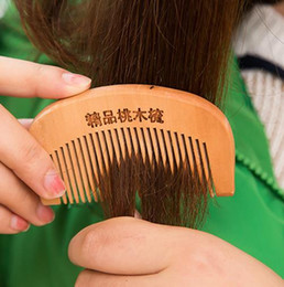 Mahogany Hair Canada - Children Mahogany Combs Thick Fine-toothed Comb Massage Antistatic Anti-off Circle Tooth Wooden Comb 8.7cm * 5cm Wholesale Free Shipping