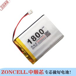 Read Mobile Canada - In 1800mAh 415068 3.7V lithium polymer battery 405070 flash shoe GPS mobile phone reading machine