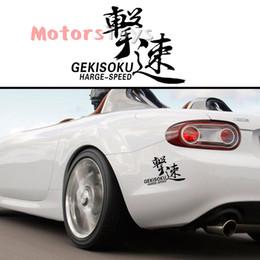 Jdm Drift Car NZ - Wholesale- 1PC The JDM Gekisoku Harge-Speed Racing Drift Hellaflush Vinyl Car Sticker Decal