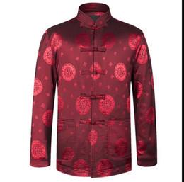 Китайский стиль мужская куртка Типичный fsashion индивидуальные мужчины верхняя одежда HY001