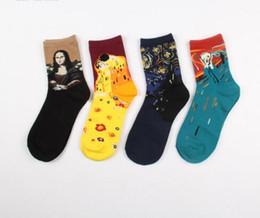 Discount mona lisa art - New 100% cotton Christmas Sock women men Unisex Adult and Big Kids Socks Abstract Art Mona Lisa Starry Sky Kiss Socks