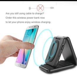 $enCountryForm.capitalKeyWord NZ - 5000mAh Qi Fast Wireless Charging Power Bank Folding Charging Pad Dock Stand