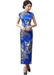 traditional chinese clothing woman UK - Shanghai Story Chinese traditional clothing oriental style dresses long Cheongsam Short Sleeve Floral Qipao For Woman