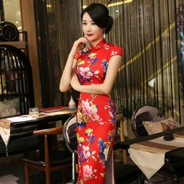 $enCountryForm.capitalKeyWord NZ - ree DHL EMS 2017 short sleeve long dress Qipao Silk Chinese Dress chinese style elegant cheongsam dress RED AND GREEN CORLO
