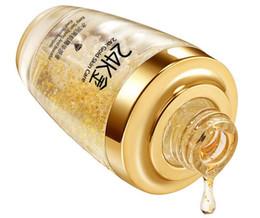 Бесплатная доставка BIOAQUA 24K Gold Face Cream Увлажняющий 24 K Gold Day Cream Hydrating для ухода за кожей лица для женщин