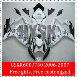discount 2006 suzuki gsxr 750 corona fairings | 2017 2006 suzuki