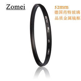 52mm Camera Filters Australia - Professional Quality Ultrathin Zomei 52mm UV Filter Protector Filters Ultra Violet Filtro for Cancon Nikon Sony Camera Lens