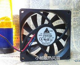 $enCountryForm.capitalKeyWord NZ - DELTA 8015 12V 0.16A EFB0812MB-F00 3 wire axial fan