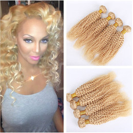 human hair weave curly bundles Australia - Kinky Curly Brazilian #613 Blonde Human Hair Extensions 4Pcs Golden Blonde Virgin Remy Human Hair Weave Bundles Afro Curly Double Wefts