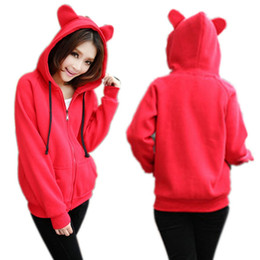 Cute Hoodies Ears Wholesale Pas Cher-Gros-femmes Fille Cute Bear Ear Zipper Sweat à capuche Manteau Veste Casual Chic Big Hat Hoodies
