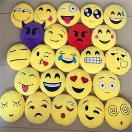 Chinese  Multi styles 35cm plush pillow cute Emoji Smiley Pillows Cartoon poop Cushion poop Pillows Yellow Round Stuffed Pillow Plush Toy B998 manufacturers