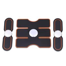 Электрические тренажеры 3шт. Умные тренажеры для тренировки мышц с помощью электрической стимуляции мышц + B