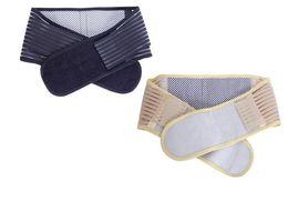 Lower back supports online shopping - 2017 Slimming Massager Belt Lower Back Support Waist Lumbar Brace Belt Strap Health Care