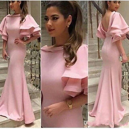 Élégante Sirène Robes De Soirée Manches Pas Cher-2017 Robes de soiree nouvelle sirène rose élégante Jewel Flare Manches courtes Backless Ruffles Floor Length Formal Prom Party Gowns