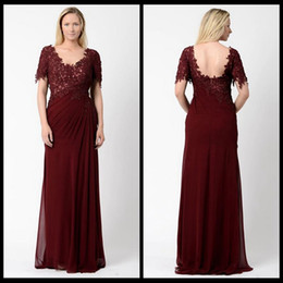 $enCountryForm.capitalKeyWord Canada - 2017 Vintage Long Chiffon Short Sleeve Burgundy Evening Dresses Sexy Open Back A Line Red Wine Appliques Sheer Prom Dress
