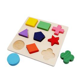 $enCountryForm.capitalKeyWord UK - Baby Wooden Building Block Montessori Early Educational Toys Intellectual Geometry Toy MU974477