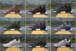 Adidas NMD R1 Mesh and Primeknit Unboxing