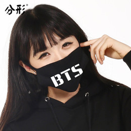 $enCountryForm.capitalKeyWord Canada - Wholesale-2016 Fractal BTS masks Bangtan Boys same paragraph surrounding masks anti-fog and haze PM2.5 personality masks for men and women