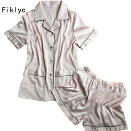 48cfa40295 Wholesale- japanese short sleeve summer pajamas set free shipping 2016 short  pants + tops two pieces nightwear home wear loose sleepwear