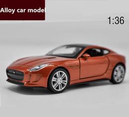 Jaguar gifts online shopping - High simulation Jaguar F TYPE sports car model scale alloy pull