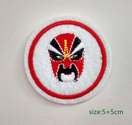 baby iron patches UK - facial makeup in Beijing Opera Peking Opera Masks Iron On embroidered Patch Gift baby Decorate Individuality 10pc