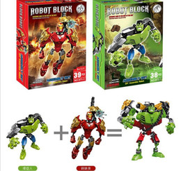 Educational Blocks Robots Online Shopping | Educational